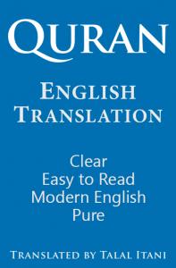 clear quran