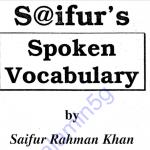 সাইফুরস এর Spoken Vocabulary pdf বই ডাউনলোড