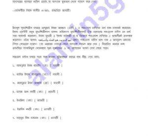গান ও বাদ্যযন্ত্র ইসলামী দৃষ্টিকোন pdf বই ডাউনলোড সুচীপত্র