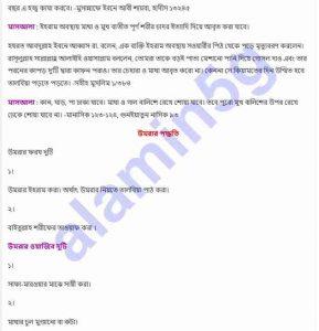 হজ্জ্ব  উমারার জরুরী মাসায়েল pdf বই ডাউনলোড সুচীপত্র