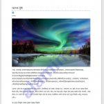 অদেখা স্রষ্টা pdf বই ডাউনলোড