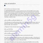ওমর আল জাবিরের লেখা pdf বই ডাউনলোড