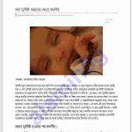 সদ্য ভূমিষ্ঠ সন্তানের ক্ষেত্রে করণীয় pdf বই ডাউনলোড