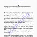 হারাম গনতন্ত্র pdf বই ডাউনলোড