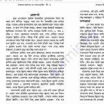 ত্রিশহাজার খ্রিস্টানের গুরু যেভাবে মুবাল্লিগ pdf বই